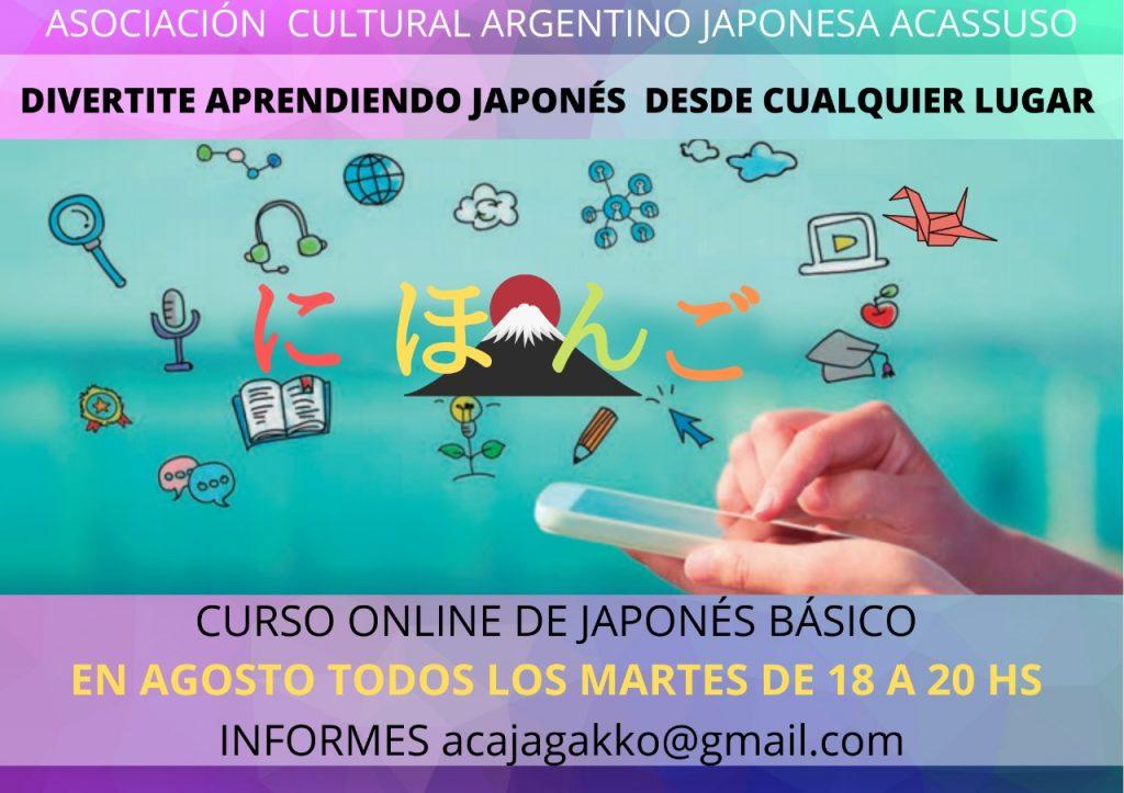 Idioma japonés online