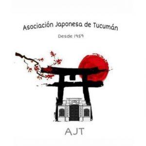 Asociación Japonesa de Tucumán