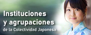 Insituciones y agrupaciones de la Colectividad Japonesa