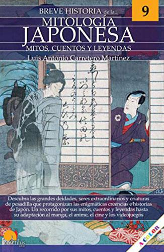 Breve historia de la mitología japonesa (Spanish Edition) Edición Kindle
