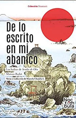De lo escrito en mi abanico (Omamori) (Spanish Edition) Edición Kindle