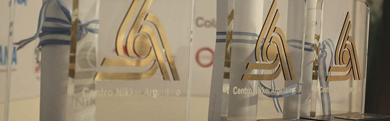 Centro Nikkei Argentino