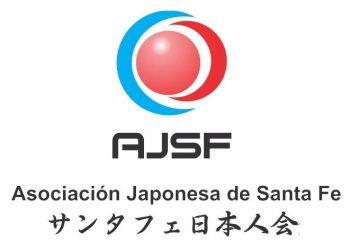 Asociación Japonesa Santa Fe