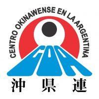 Centro Okinawense en la Argentina